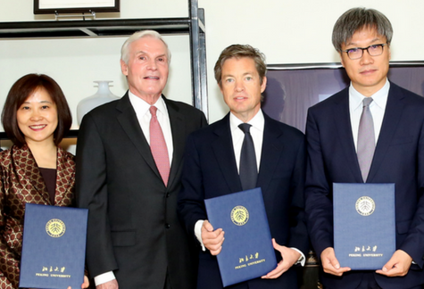 Berggruen Institute and Peking University Announce New Hub